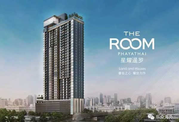 稀缺高端豪宅—The Room Phayathai