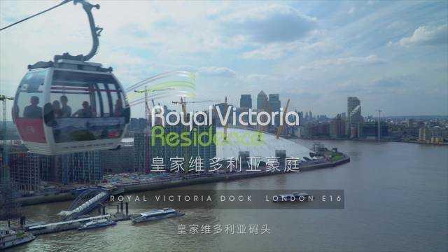 英国伦敦丨皇家维多利亚豪庭